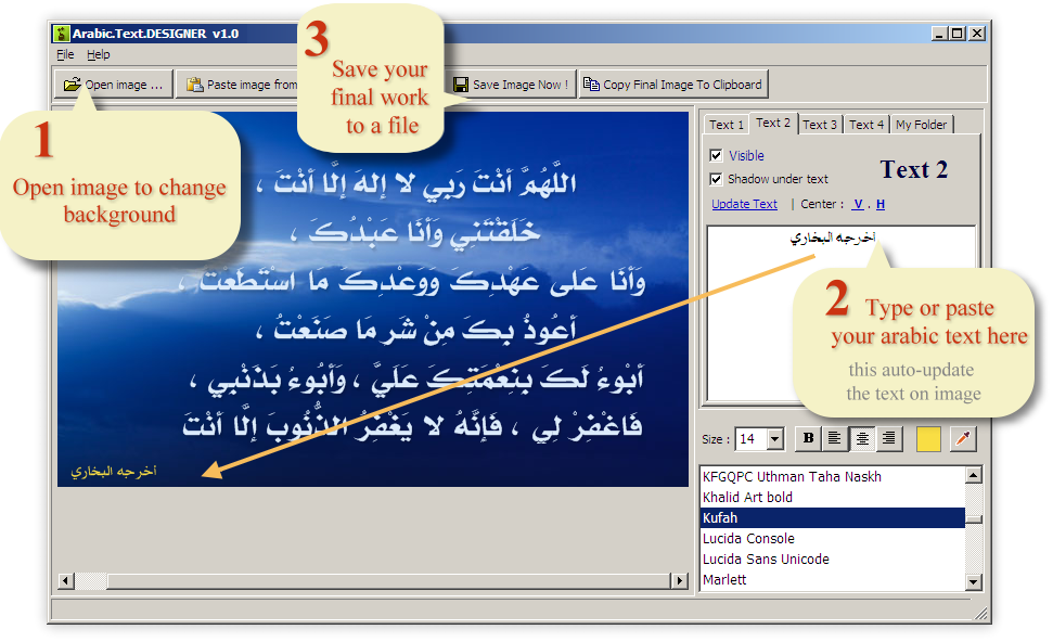 Arabic Text Writer - Software To Write Arabic Text Directly On Images